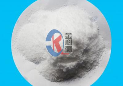 食品級氯化鉀